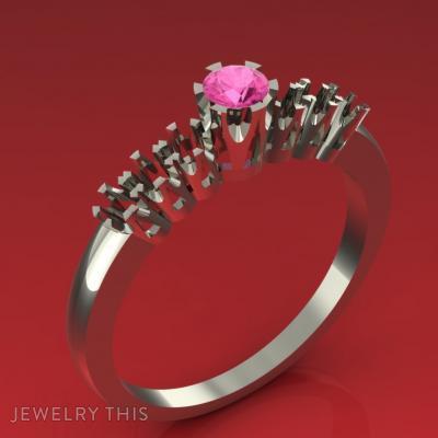 Lush Love, Rings, Engagement